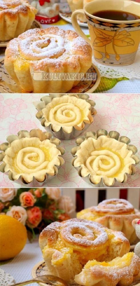 Булочки с лимонной начинкой #cheesecakes