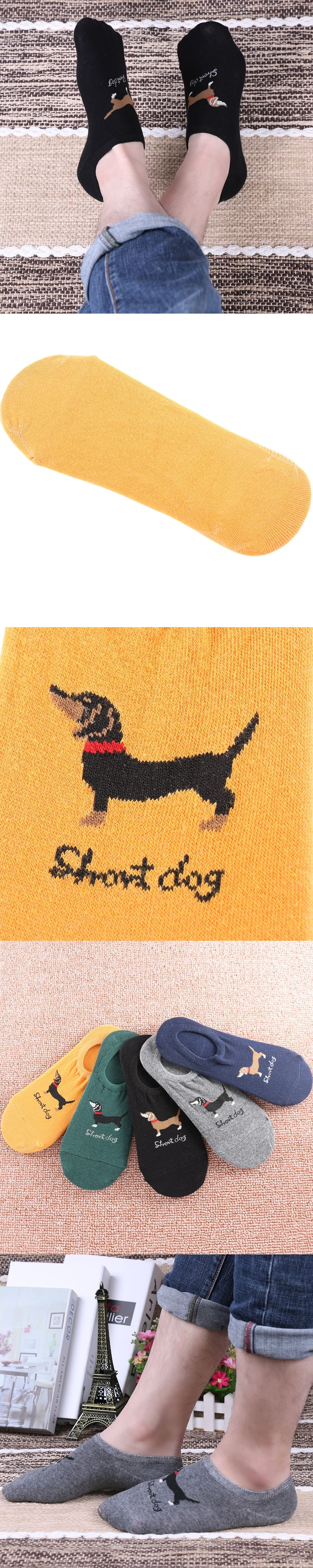 1 Pair Of Casual Cute Dog Animal Pattern Socks Men Non Slip