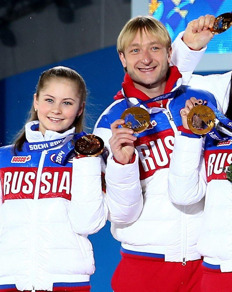 Yulia Lipnitskaya Gold Medal Yulia Lipnitskaya Phot...