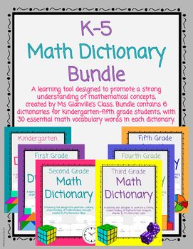 K 5 Math Dictionary Bundle Math Vocabulary Words Math Vocabulary Words