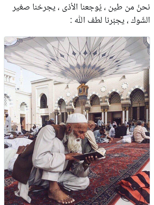 Pin By محمد أحمد On اقتباسات Muslim Images Islamic Art Islamic Pictures