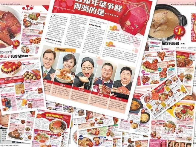 中時2015年菜海選 開始報名