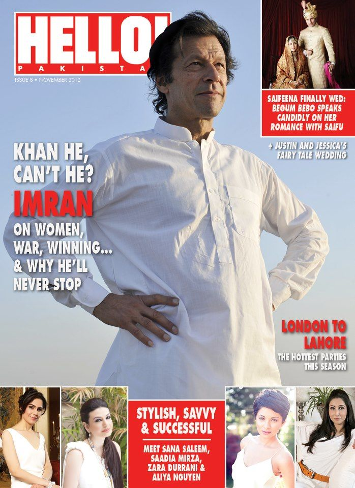 Hello! Magazine Pakistan | Magazines Covers | Pinterest ...