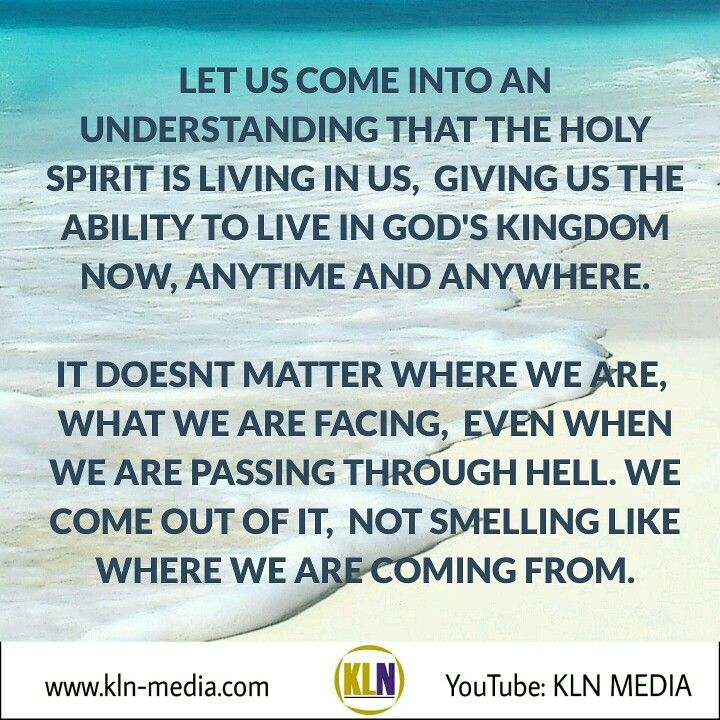 Kingdom Living Now Romans 8:14 As many as are led by the