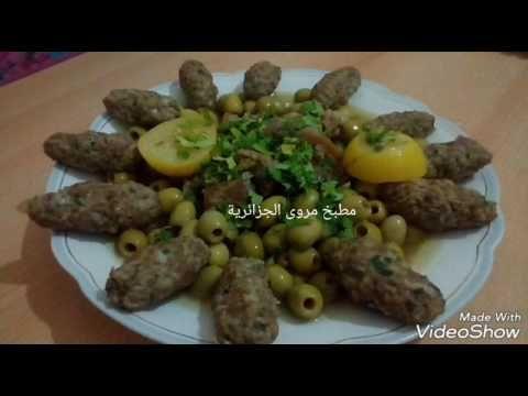 Pin On رمضان اكلات