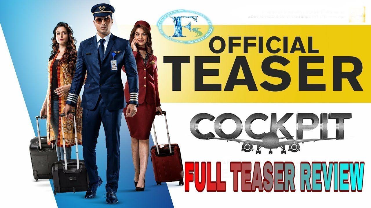 Cockpit movie official teaser review /Dev new movie teaser /Rukmini Maitra