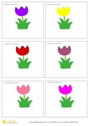 نشاطات الصغار الربيع بصمات اليد مطابقة لون 1