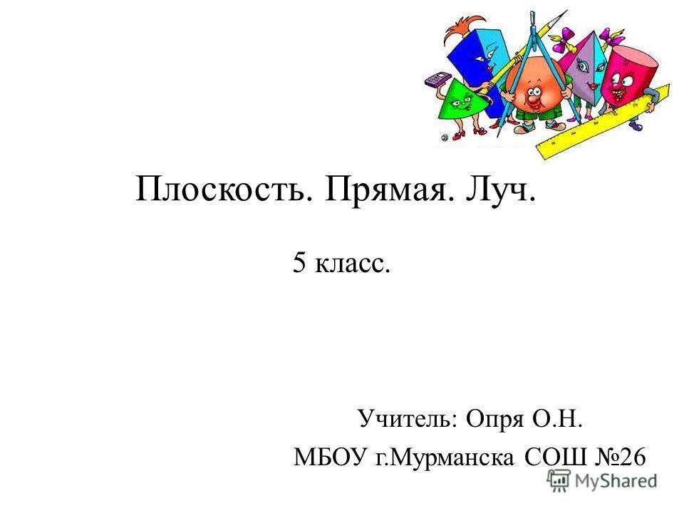 Списывай ру по русскому языку упражнение 8 стр 74 бычков 3класс