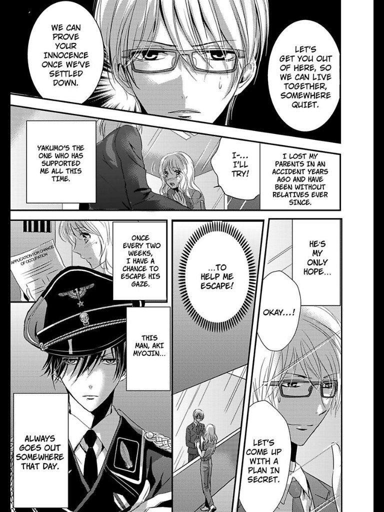 Pin By Ruth On Manga Chapter 5 Amai Choubatsu Watashi Wa Kanshu Your Pet