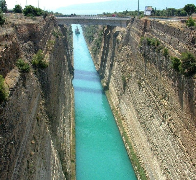 Corinth Canal, Greece...We stood on that bridge. Well, I ran across it. It shook when the cars drove across. It was a bit scary!