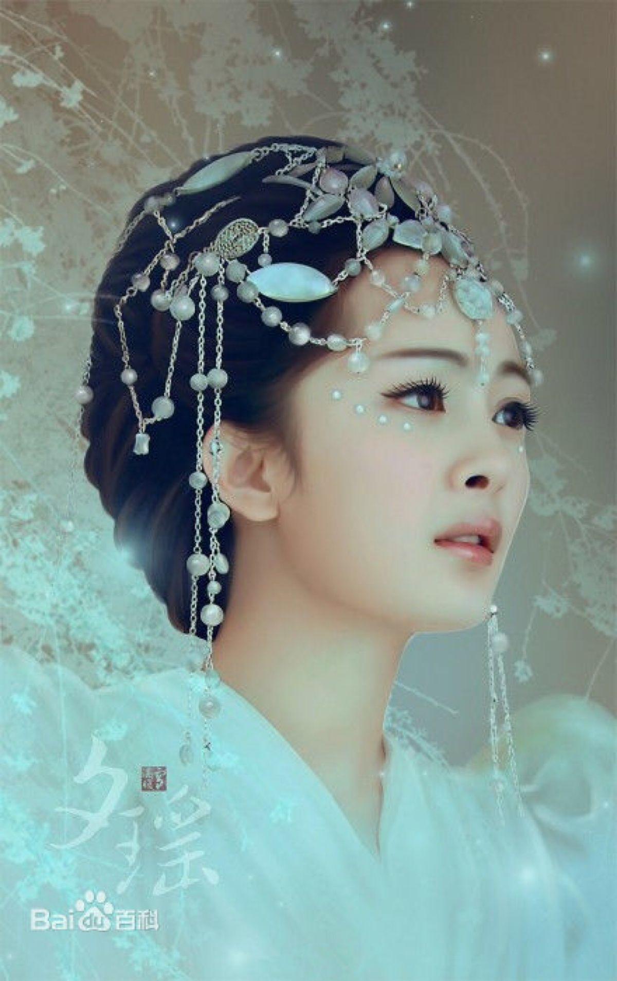 Bạch Lộc | Thời trang, Nữ thần, Diễn viên