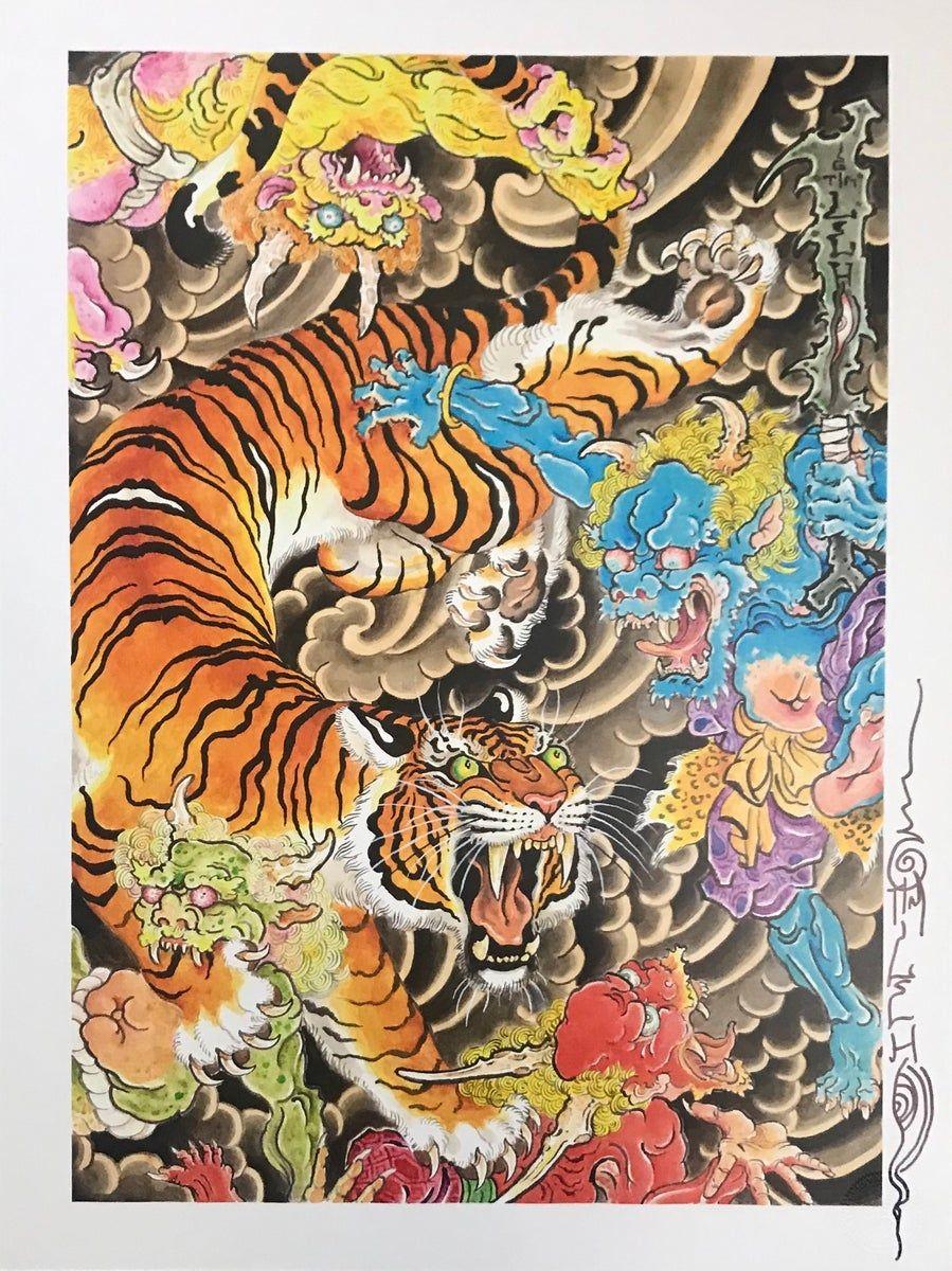 "Tim Lehi ""Oni Tiger Dust Up"" Signed Poster"