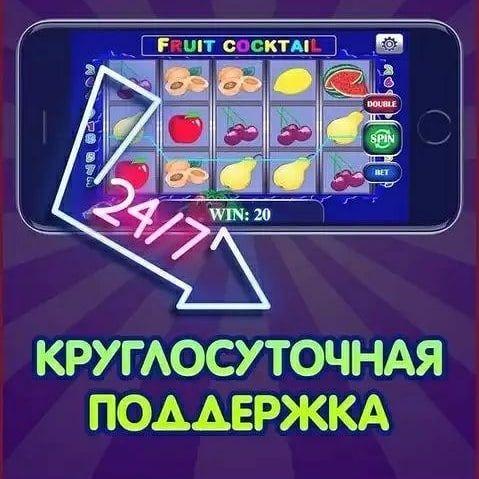 JoyCasino казино онлайн бонус