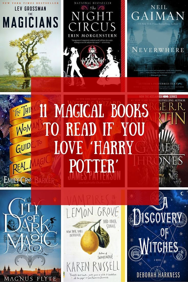 11 magical books to read if you love 'harry potter' | harry potter