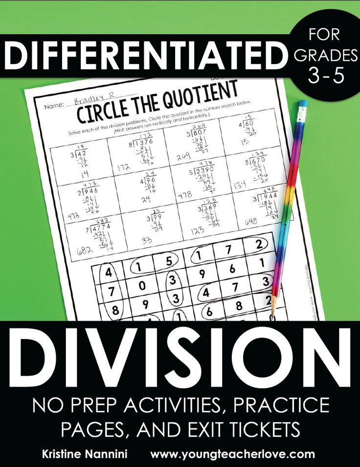 Division Worksheets | Division Games | Division Activities ...