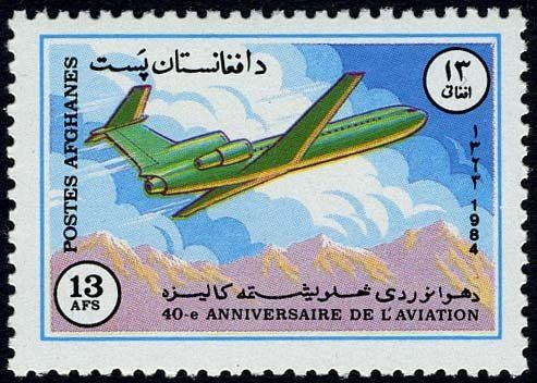 Stamp: Jakolew Jak-42 (Afghanistan) (40th anniv of National Aviation) Mi:AF 1357,Sn:AF 1094,Yt:AF 1179 #colnect #collection #stamps