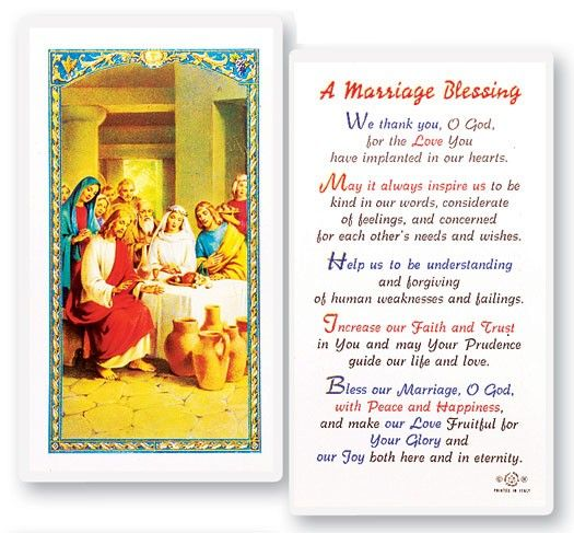 Marriage Blessing Laminated Prayer Cards 25 Pack