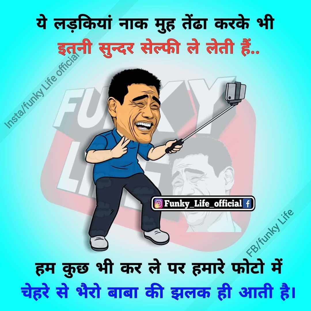 Very Funny Jokes Best Funny Jokes Funny School Jokes
