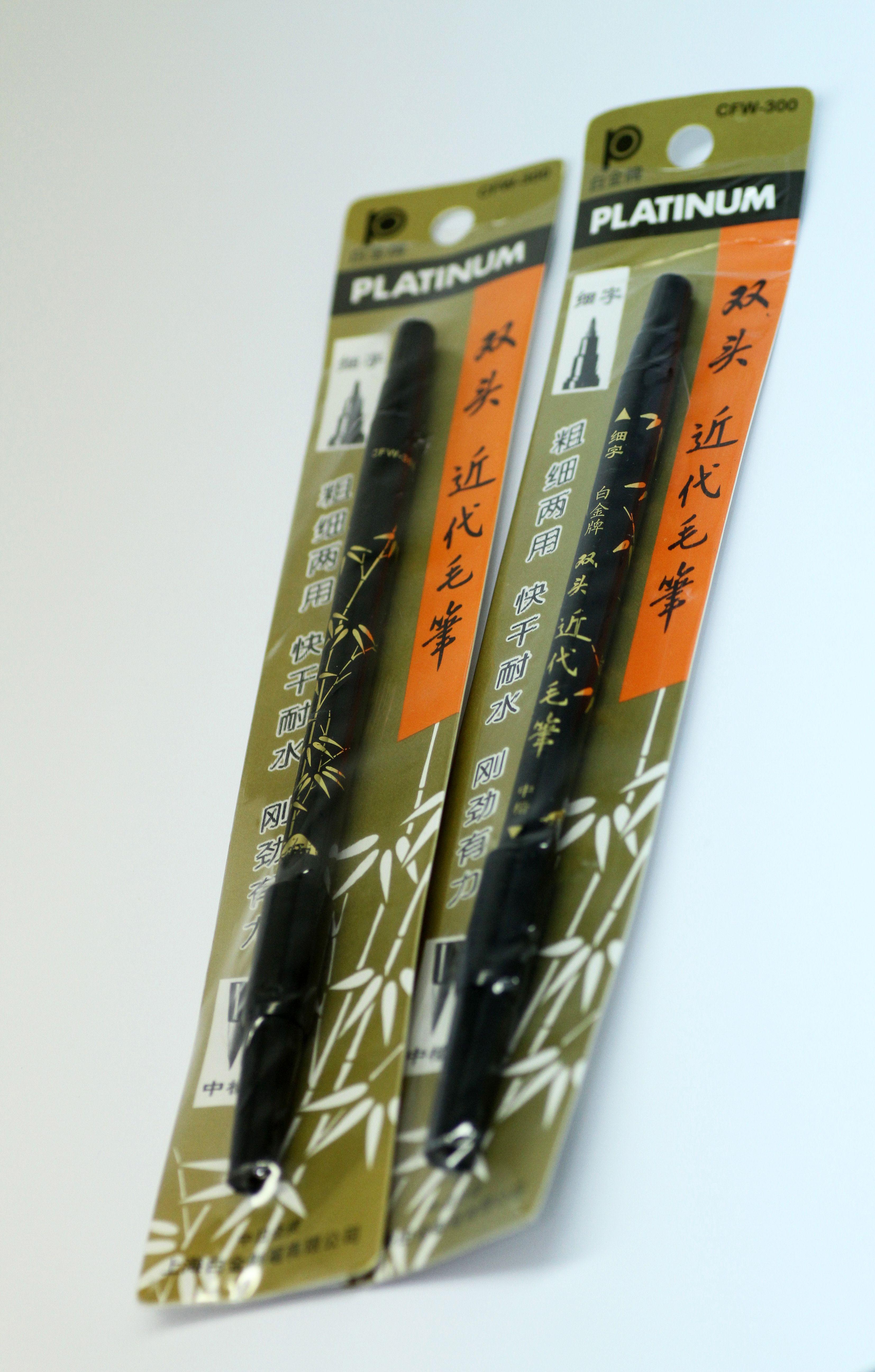 CFW Brush Pens