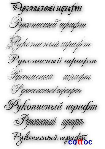 шрифт имитирующий самонаборную печать