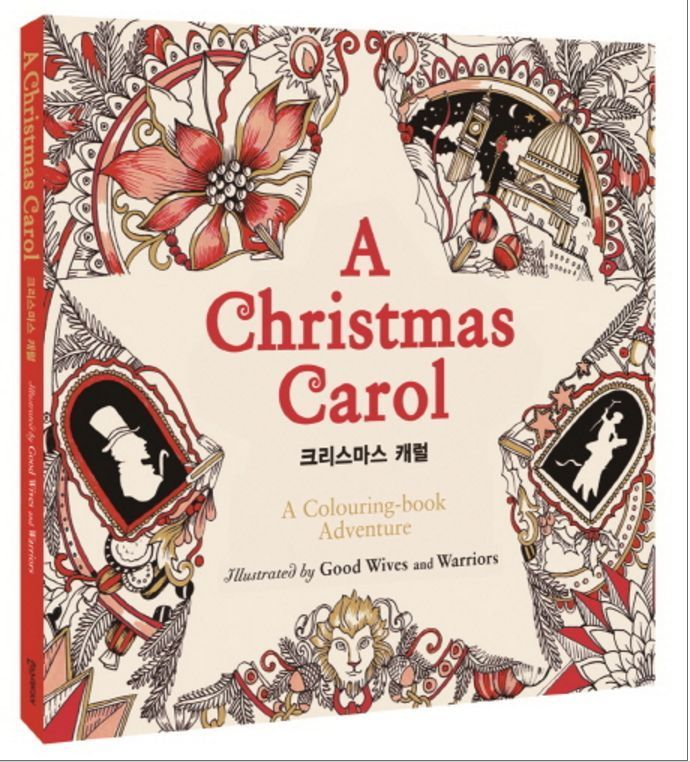 A Christmas Carol Coloring Book Adult Gift Art Therapy Anti Stress DIY Present
