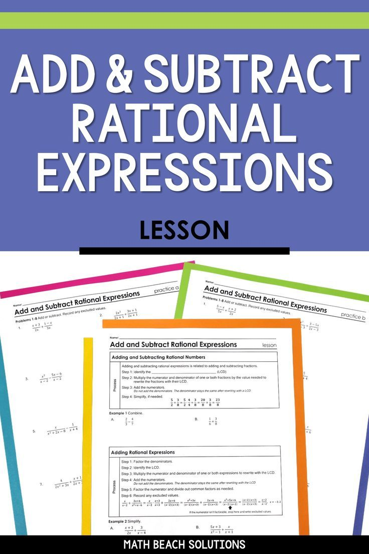 how to solve rational equations and inequalities