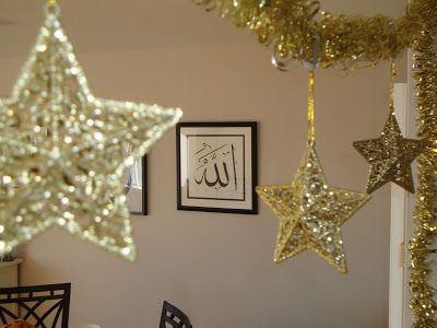 honey sweet home dollarama eid decor celebrate ramadan