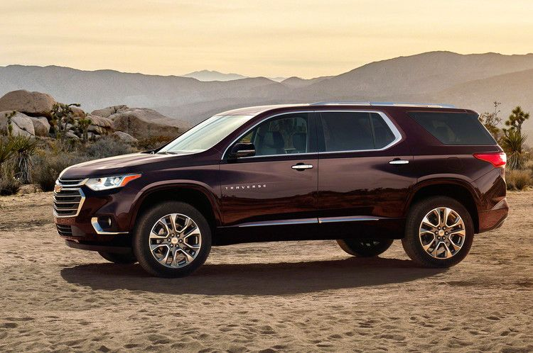 2018 Chevrolet Traverse Starts At 30 875 Motortrend