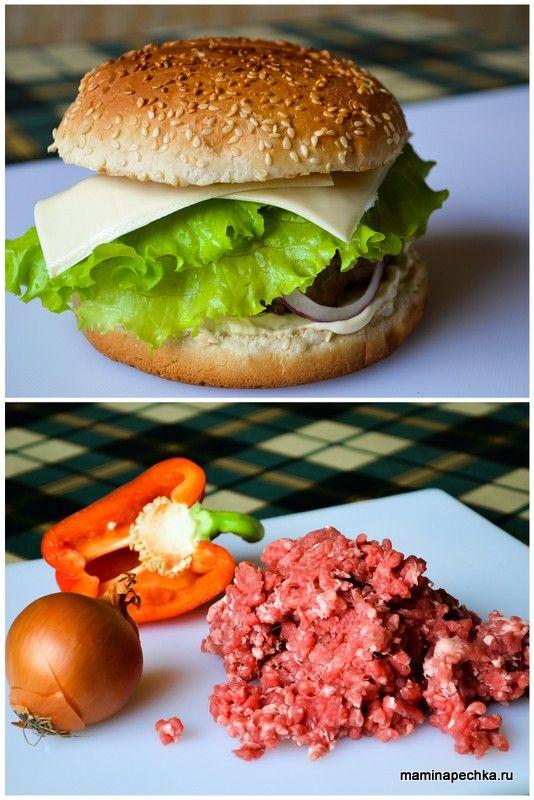Пошаговый фото-рецепт домашнего гамбургера | Гамбургеры ...