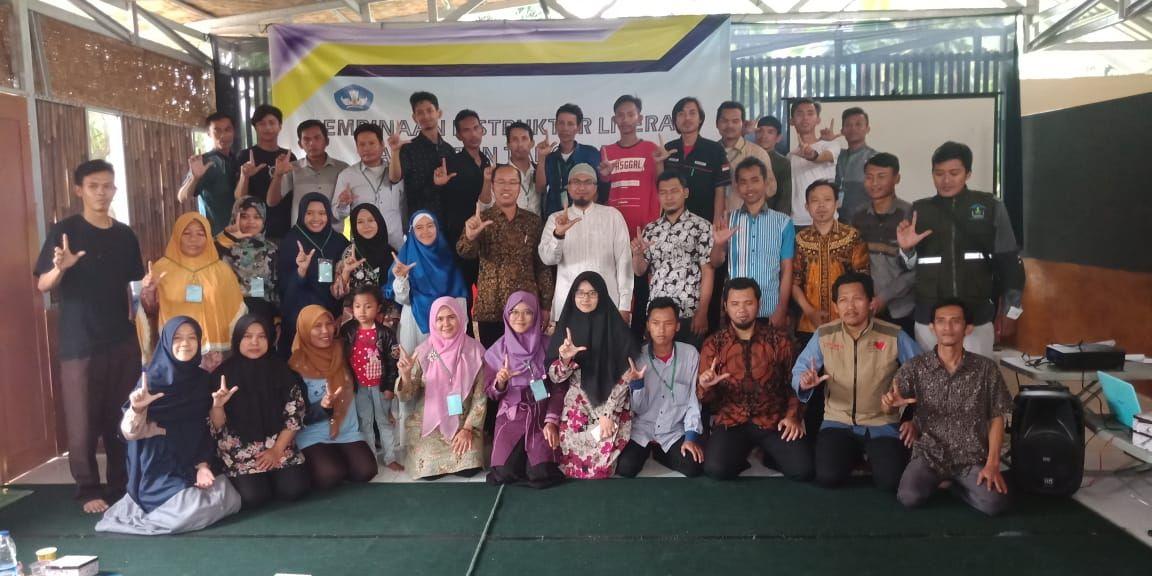 Kantor Bahasa Kemdikbud Gandeng Forum Tbm Provinsi Banten Gelar