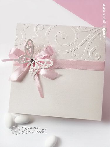 Embossed Wedding Invitation Butterfly Pink Wedding