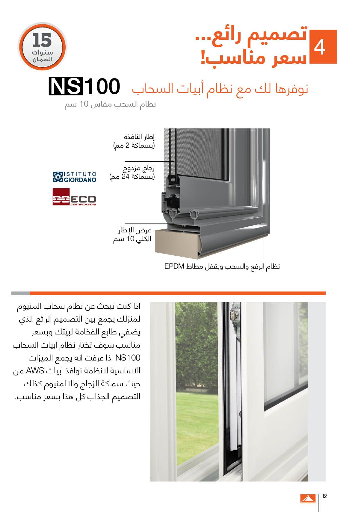 Abyat Ksa Home Decor Kitchen Appliances Decor