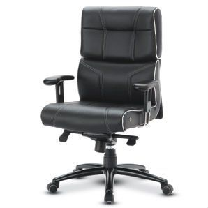 How To Make A Leather Office Chair Water Resistant