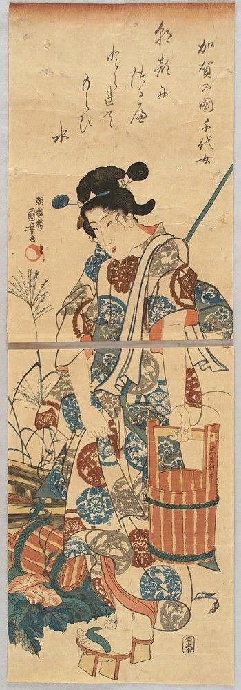 上田邦義1797-1861   (Jp-E) 歌...