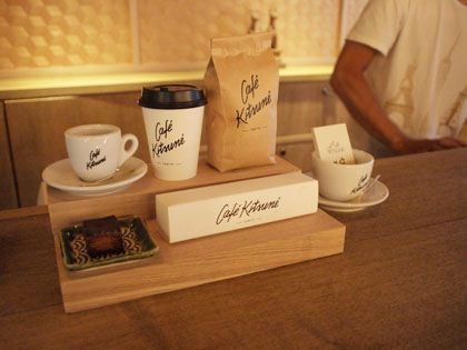 表参道 CAFE KITSUNE