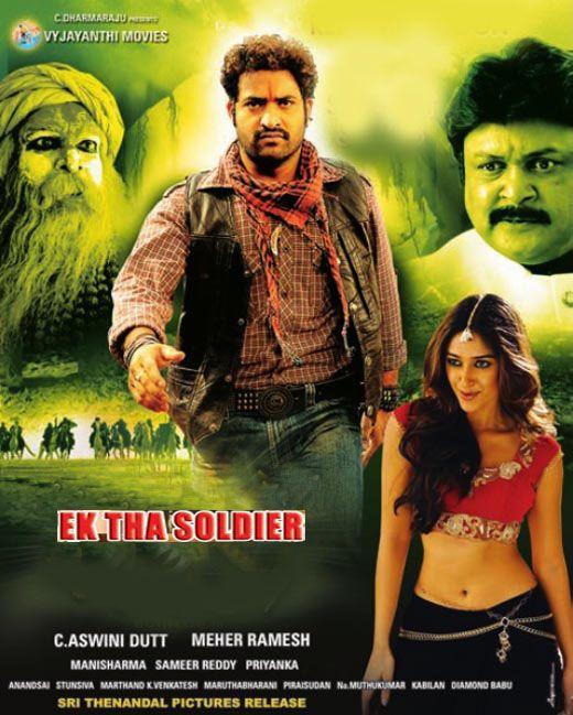 Eik Dasttak Movie Dvdrip Download
