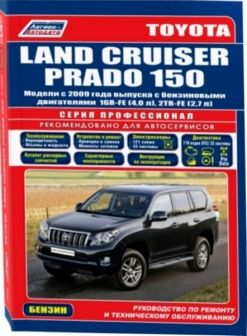 you can download auto repair manuals service manuals workshop rh pinterest co uk toyota prado owners manual toyota prado owners manual pdf