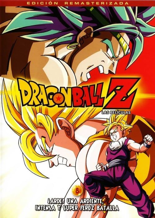 Dragon Ball Z Broly The Legendary Super Saiyan Pelicula Online Completa Dragon Ball Z Dragon Ball Super Dragon Ball Art