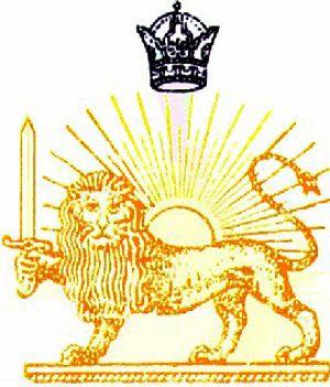 Iran Politics Club: Iran Flag History 4: Iran Pahlavi Imperial Flags