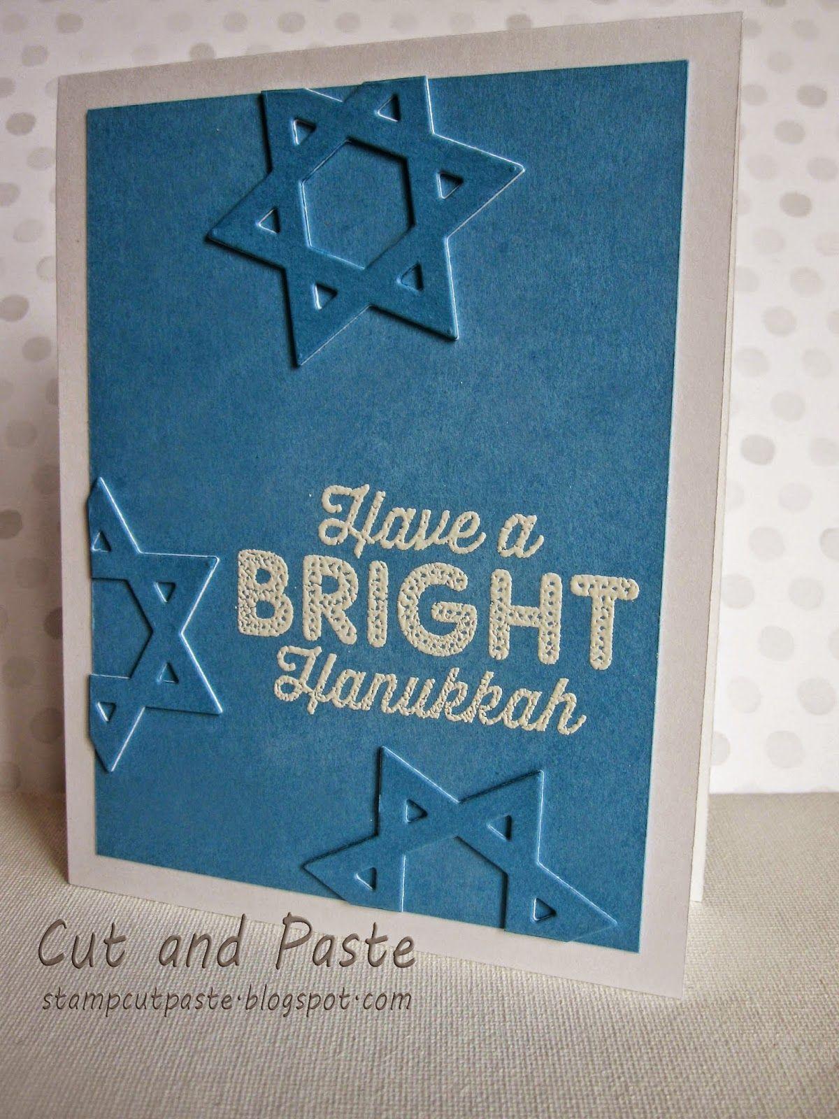 More Mft Hanukkah Cards