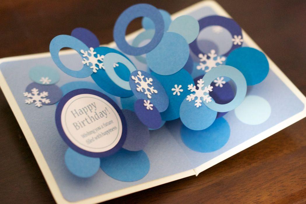 Открытки, приглашение на новый год открытка своими руками