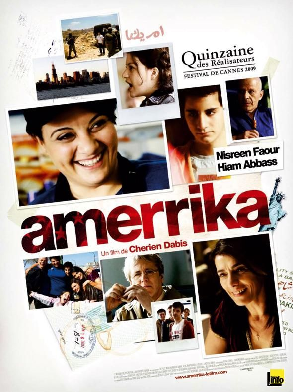 Shockingly Good Movie A Palestinian Single Mother Moves Stateside With Her Son To Live With Her Sister And Bro In Law And Festival Cinema Cannes Good Movies