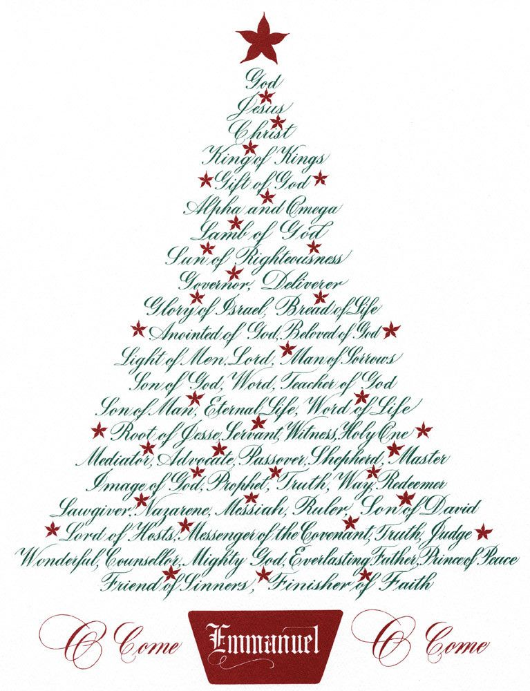 Christmas Tree Names Of Jesus Christmas Christ Names Of Jesus Christmas Tree Cards