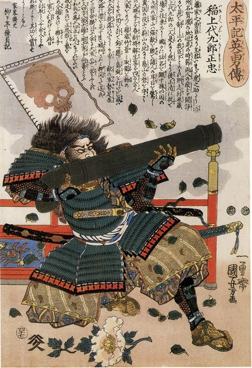 saturns-son:  Japanese wood block print of a samurai firing an o-zutsu tanegashima (matchlock hand cannon).