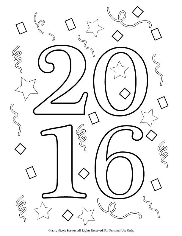 free printable 2016 new years coloring pages for kids happy new year