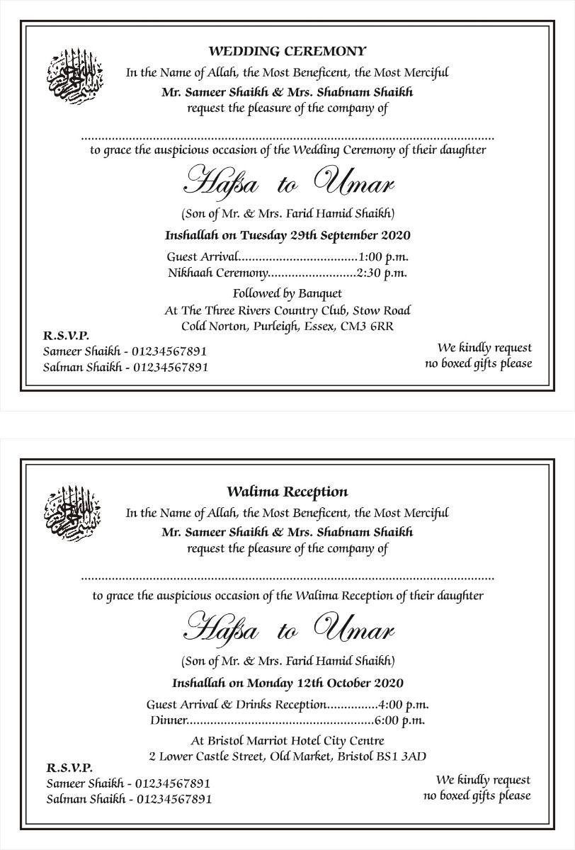 Pin By Pixel On Muslim Wedding Card Marriage Cards Wedding