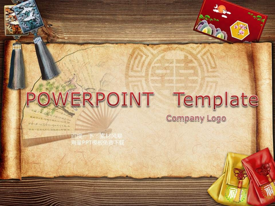 Powerpoint PPT Background Templates Chart Chinese Style