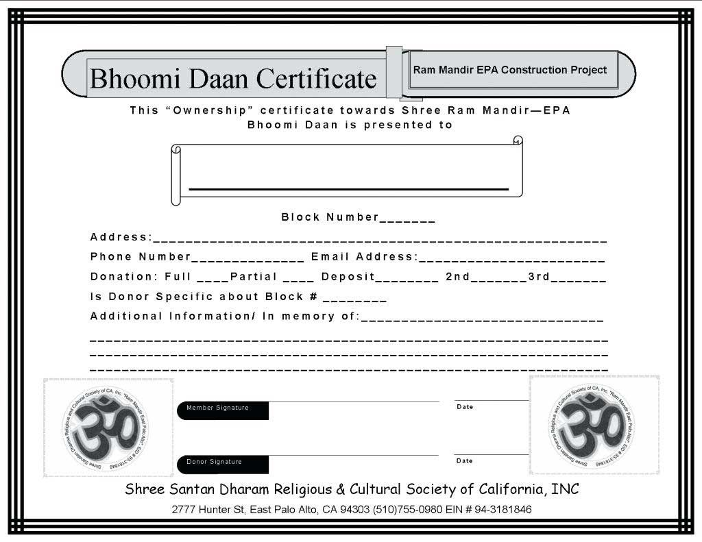 Stock Gift Receipt Template 650 502 Ownership Certificate With Ownership Certificate Template Callforpcissues Review