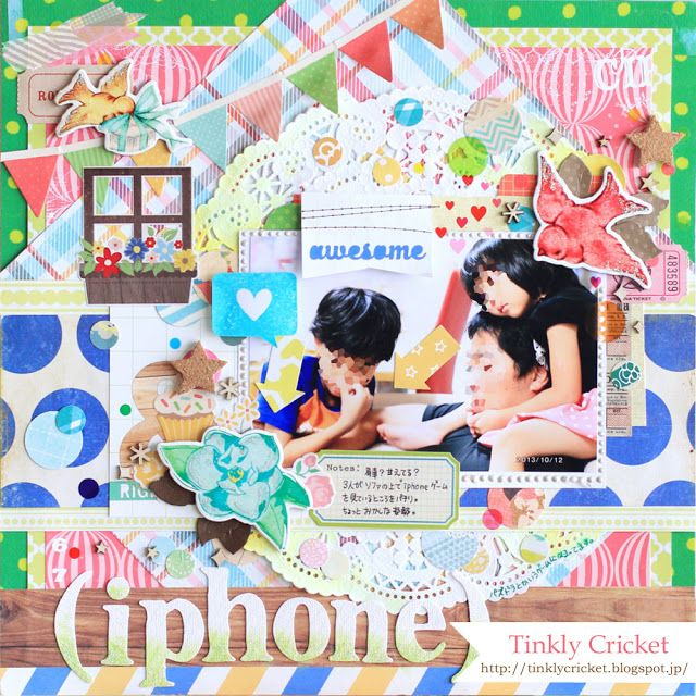 Tinkly cricket: scrapbooking