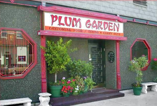 Great Authentic Chinese Food Vibrant Atmosphere Family Owned Friendly Http Www Plumgardenrest Authentic Chinese Recipes Plum Garden Real Chinese Food